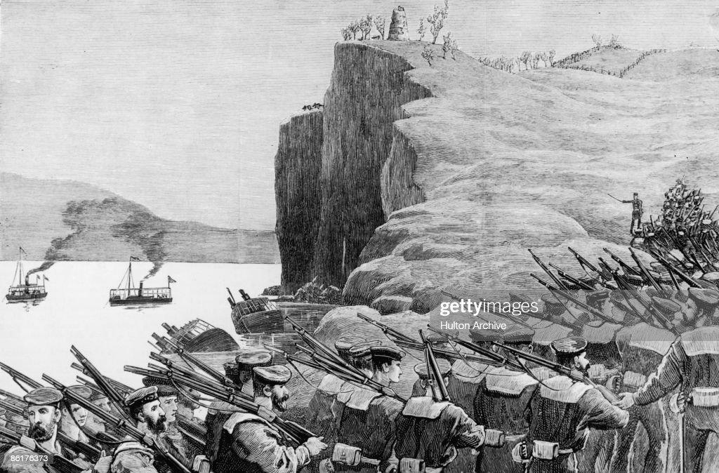 Anglo-Burmese War : News Photo