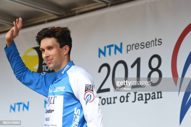 British rider Ian Bibby from JLTCondor team pictured during the Podium Ceremony after he wins the opening stage 26km Individual Time Trial in Daisen...