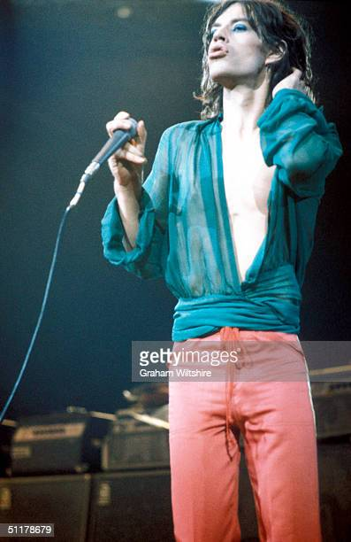 British rock star Mick Jagger of the Rolling Stones performs at Madison Square Garden New York 26th June 1975