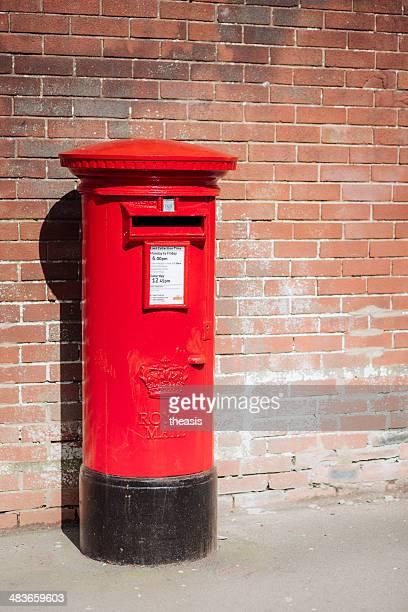 britischen royal mail-postfach - theasis stock-fotos und bilder