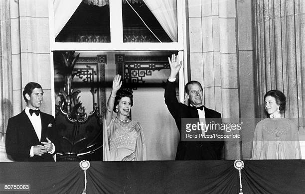 British Royalty England 2nd June 1978 HRH Queen Elizabeth II and Princess Anne wave from the balcony of Buckingham Palace on the occasion of the 25th...