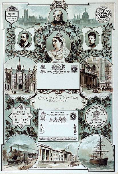 British Royalty Penny Postage Jubilee Christmas And New Year S Greeting Card 1890