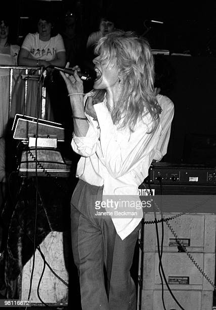 British singer David Sylvian of the British pop group Japan performs on stage London England late 1970s