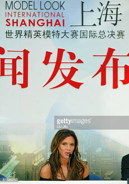 British star Victoria Beckham answers a question at a press conference in Shanghai 22 October 2004 announcing she will be a celebrity guest judge of...