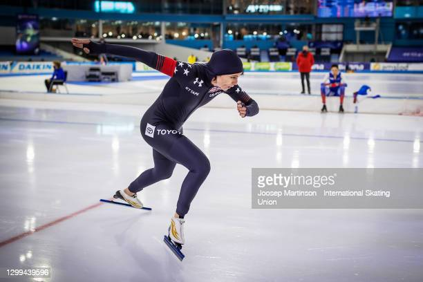 Brittany Bowe of the United States competes in the Ladies 1500m during day 2 of the ISU World Cup Speed Skating at Thialf on January 30, 2021 in...