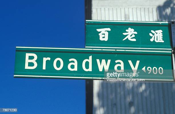 """a broadway street sign in oakland, california"" - oakland condado de alameda fotografías e imágenes de stock"