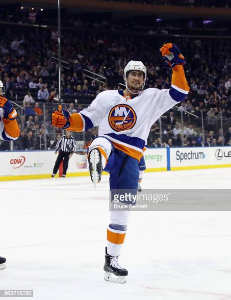 Brock Nelson of the New York Islanders celebrates his goal at 606 of the first period against the New York Rangers at Madison Square Garden on...