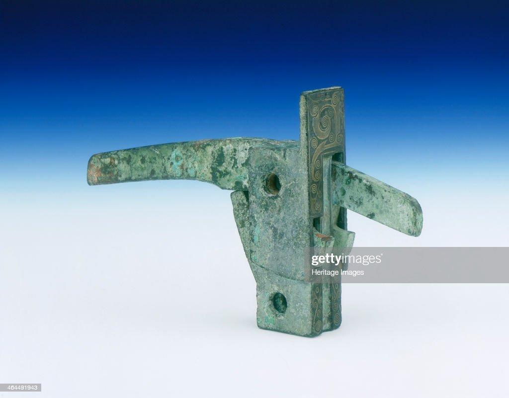 Bronze crossbow trigger mechanism with gold inlays eastern zhou bronze crossbow trigger mechanism with gold inlays eastern zhou dynasty china 4th buycottarizona Choice Image