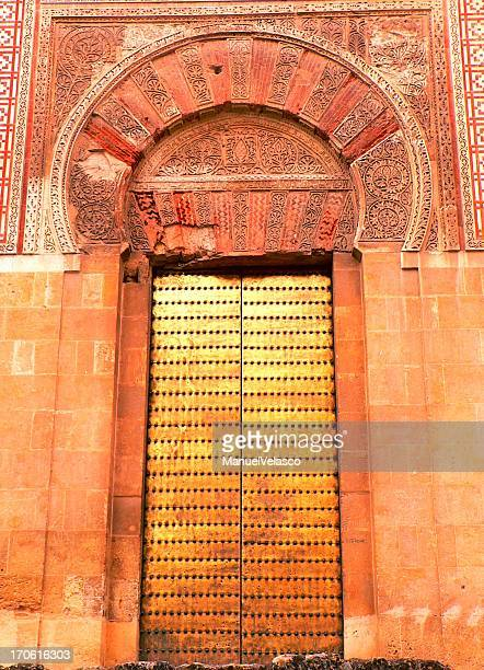 bronze door of a mosque - cordoba mosque stock pictures, royalty-free photos & images
