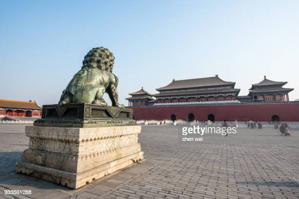 Bronze Lion Gate of Supreme Harmony with the Square and Meridian Gate on a sunny day, the Forbidden City, Beijing, China