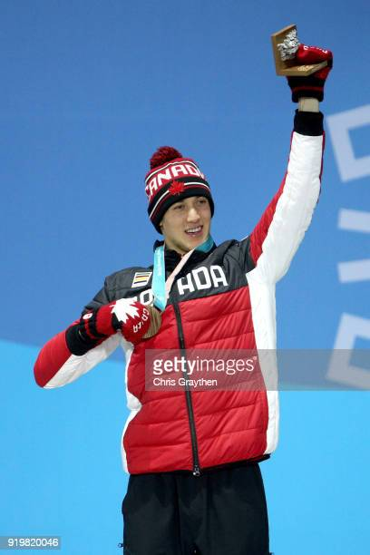 Bronze medalist Alex BeaulieuMarchand of Canada celebrates during the medal ceremony for the Freestyle Skiing Men's Ski Slopestyle on day nine of the...