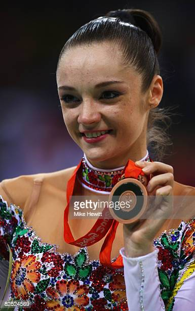 Bronze medalist Anna Bessonova of the Ukraine poses with her medal after the Individual AllAround final held at the University of Science and...