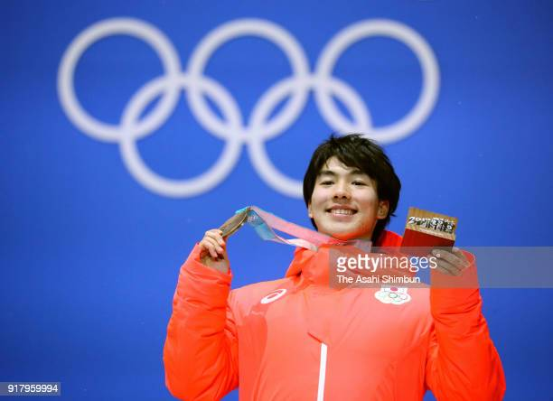 Bronze medalist Daichi Hara of Japan celebrates during the medal ceremony for the Freestyle Skiing Men's Moguls on day four of the PyeongChang 2018...