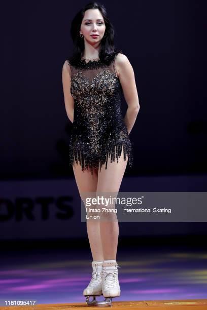 Bronze medalist Elizaveta Tuktamysheva of Russia celebrates during the victory ceremony of the Ladies Free Skating during the ISU Grand Prix of...