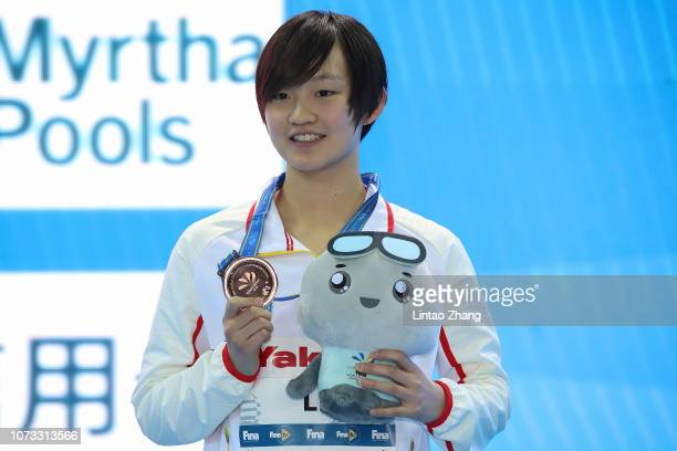 Bronze medalist Li Bingjie of China during ceremonies for the women's 400m freestyle Final on day 4 of the 14th FINA World Swimming Championships at...