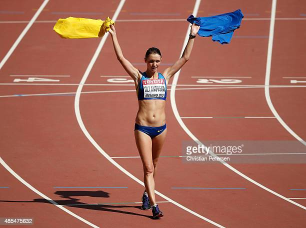 Bronze medalist Lyudmyla Olyanovska of Ukraine celebrates after the Women's 20km Race Walk final during day seven of the 15th IAAF World Athletics...