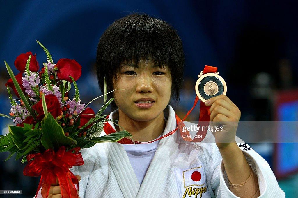 Olympics Day 2 - Judo : News Photo