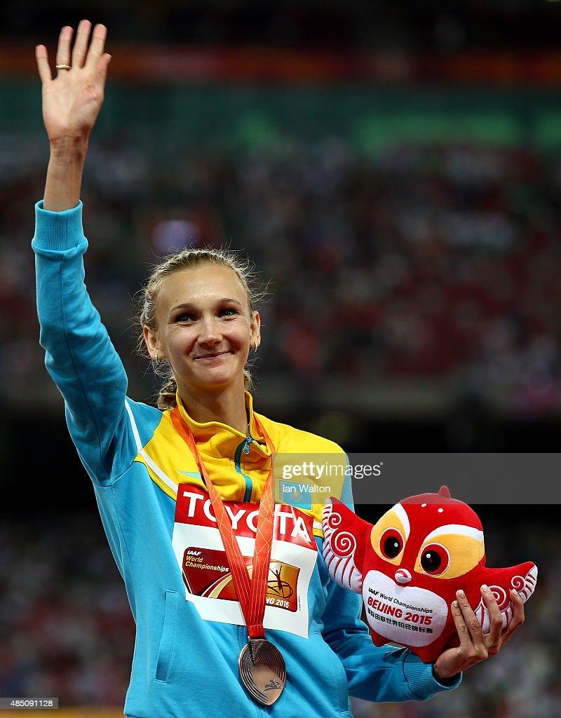 Olga Rypakova