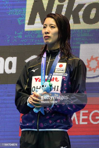 Bronze medalist Yui Ohashi of Japan stands on the podium at the medal ceremony for the Women's 400m Individual Medley on day eight of the Gwangju...