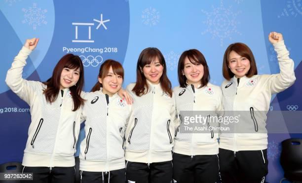 Bronze medalists Yurika Yoshida, Yumi Suzuki, Chinami Yoshida, Satsuki Fujisawa and Mari Motohashi of Japan pose for photographs during a Japan...