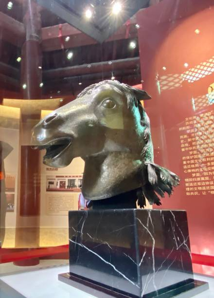 CHN: Bronze Statue Of Horse's Head Exhibited At Old Summer Palace In Beijing