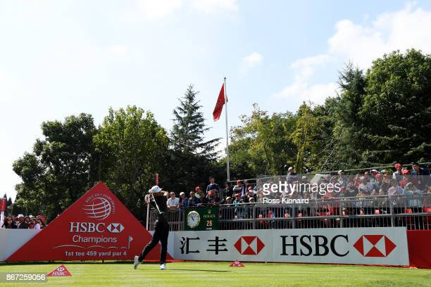 Brooks Koepka of the United States plays his shot from the first tee during the third round of the WGC HSBC Champions at Sheshan International Golf...