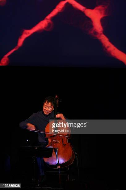 Bruce Adolphe's Self Comes to Mind featuring YoYo Ma on cello at the LeFrak Theater at the American Museum of Natural History on Sunday night May 3...