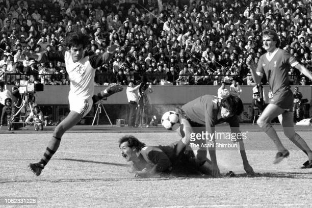 Bruce Grobbelaar of Liverpool makes a save during the Toyota Cup match between Liverpool and Flamengo at the National Stadium on December 13 1981 in...