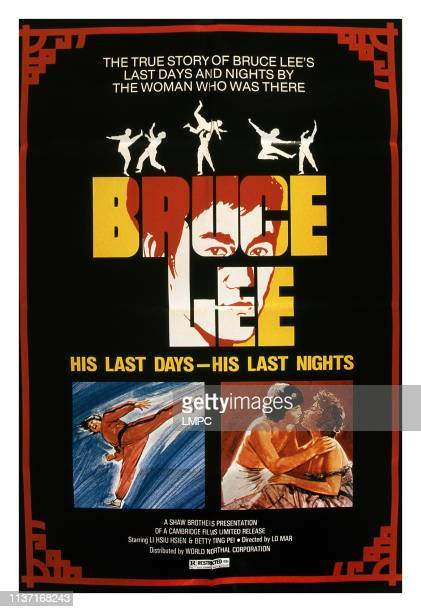 His Last Dayshis Last Nights poster poster Betty Ting Pei 1976