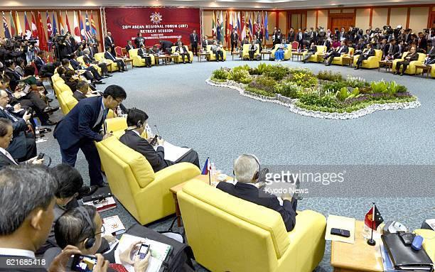 BEGAWAN Brunei An ASEAN Regional Forum ministerial meeting is held in Bandar Seri Begawan Brunei on July 2 2013