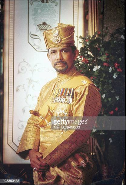 Brunei celebrates the fiftyseventh birthday of its Sultan Hassanal Bolkiah In Brunei Darussalam on July 01 2003