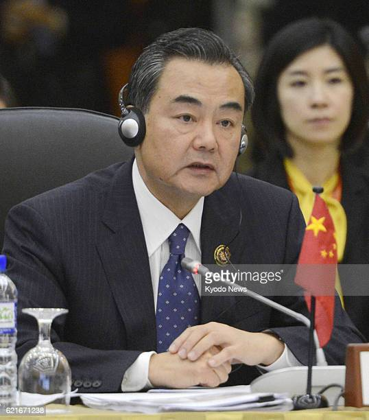 BEGAWAN Brunei Chinese Foreign Minister Wang Yi speaks at a meeting of foreign ministers of the Association of Southeast Asian Nations and Japan...