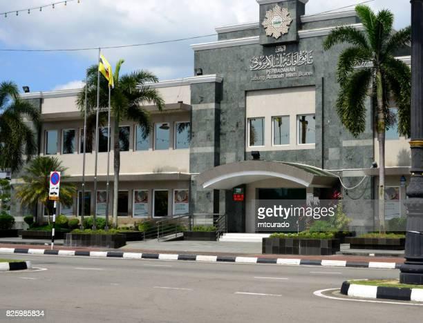 Brunei Islamic Trust Fund, Bandar Seri Begawan, Brunei