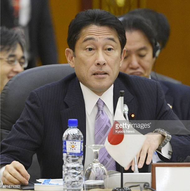BEGAWAN Brunei Japanese Foreign Minister Fumio Kishida speaks at a meeting of foreign ministers of the Association of Southeast Asian Nations and...