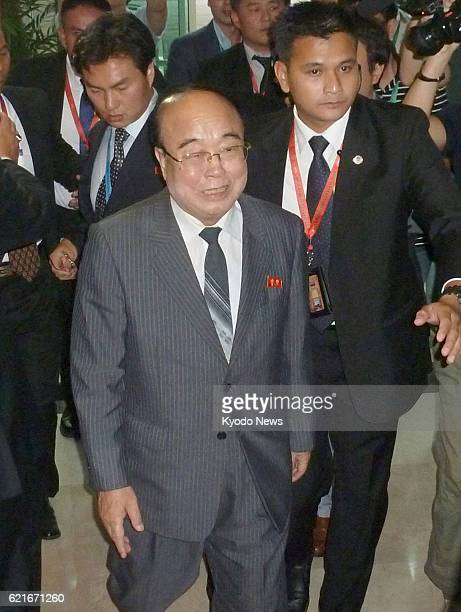 BEGAWAN Brunei North Korean Foreign Minister Pak Ui Chun arrives in Bandar Seri Begawan Brunei on June 30 to attend an ASEAN Regional Forum...