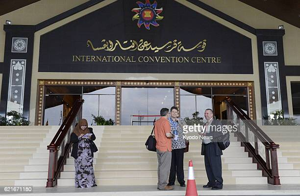 BEGAWAN Brunei Photo shows the International Convention Centre in Bandar Seri Begawan in Brunei on June 29 2013 A ministerial meeting of the ASEAN...