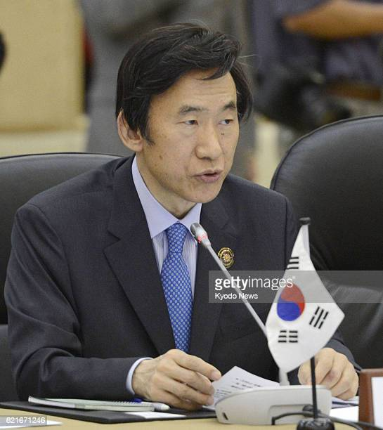 BEGAWAN Brunei South Korean Foreign Minister Yun Byung Se speaks at a meeting of foreign ministers of the Association of Southeast Asian Nations and...