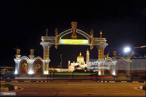 Brunei's twentieth National Day at the Hassanal Bolkiah National Stadium in Bandar Seri Begawan Brunei Darussalam on February 23 2004