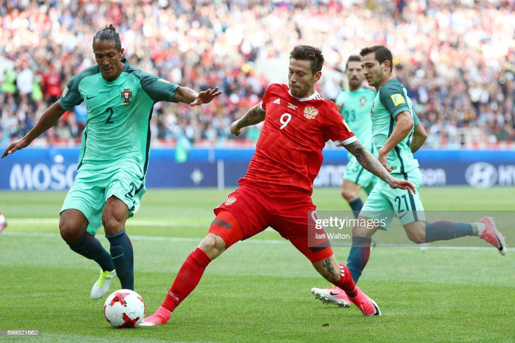 Russia v Portugal: Group A - FIFA Confederations Cup Russia 2017 : News Photo
