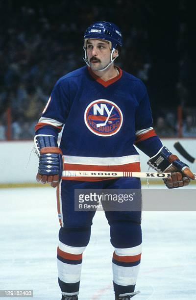 Bryan Trottier of the New York Islanders skates on the ice during the 1980 Stanley Cup Finals against the Philadelphia Flyers in May 1980 at the...