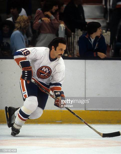 Bryan Trottier of the New York Islanders warmsup before an NHL game against the New York Rangers on October 23 1982 at the Nassau Coliseum in...