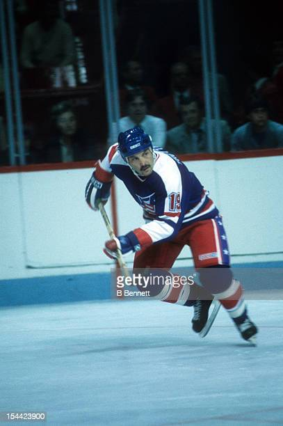 Bryan Trottier of the United States skates on the ice during a 1984 Canada Cup Round Robin game against Canada on September 3 1984 at the Montreal...