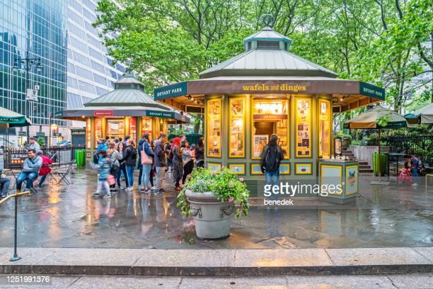 ニューヨーク・マンハッタンのブライアント・パーク - ブライアント公園 ストックフォトと画像