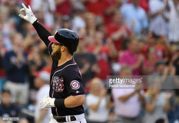 Bryce Harper of the Washington Nationals celebrates after hitting a leadoff home run in the first inning against the Philadelphia Phillies at...