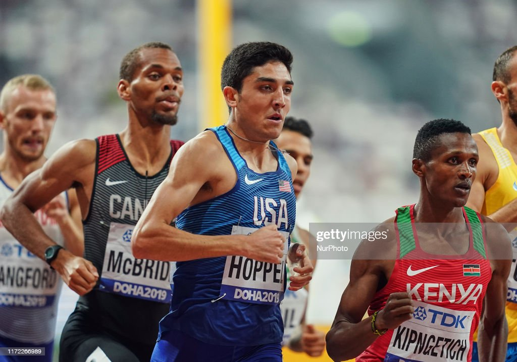 Day 3 - 17th IAAF World Athletics Championships : News Photo