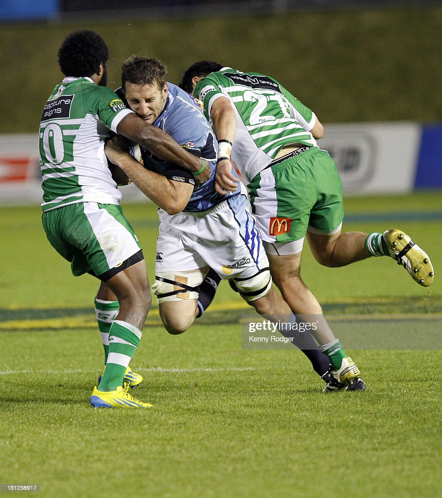 Bryce Williams of Northland carries the ball during the round four ITM Cup match between Northland and Manawatu at Toll Stadium on September 5, 2012 in Whangarei, New Zealand.