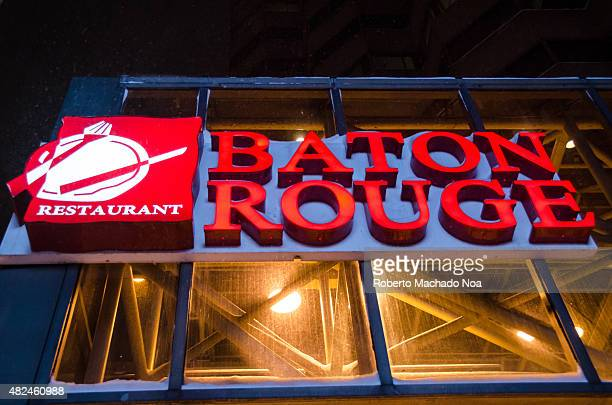 CN TOWER TORONTO ONTARIO CANADA Bâton Rouge Steakhouse Bar is a Canadian restaurant chain famous for their baby back ribs Sterling Silver steaks and...