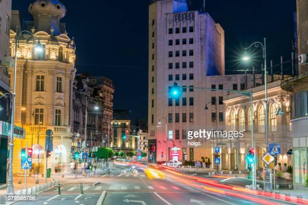 Bucharest City Street, Romania, Europe