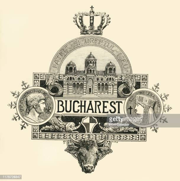 Bucharest', late 19th-early 20th century. Decorative coat of arms for the city of Bucharest, capital of Romania, with the motto 'Patria Si Dreptul...