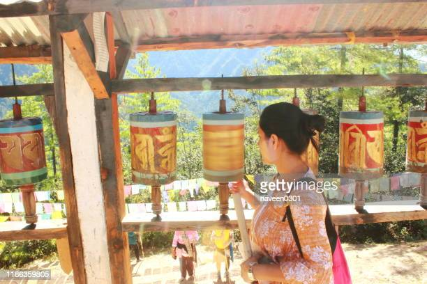 buddhism - dharma chakra (wheel of dharma) - thimphu stock pictures, royalty-free photos & images